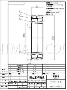 【FAG Self-aligning Roller Bearing 22222 E1K C3】FAG/INA FAG
